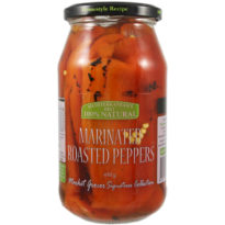 1958 Marinated Roasted peppers 450g