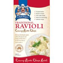 2297F Ravioli Cheese500g